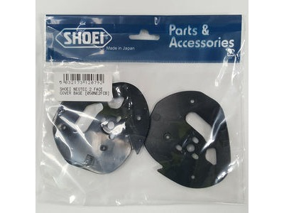 SHOEI Neotec 2 Face Cover Base [050Ne2Fcb]